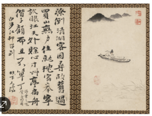One spread from 'Returning Home' (c. 1695) by Shitao, a Buddhist monk turned Daoist adept. The Metropolitan Museum of  Art