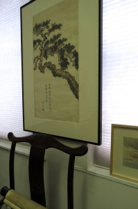 Painting by Pu Ru made for his student, An Ho