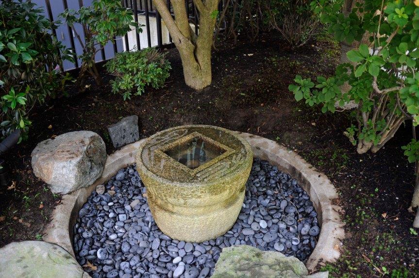 water basin - Tenshin-en garden at MFA, Boston