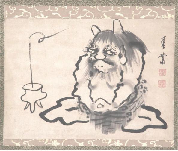 Shunso Soshu's 'Demon Meditating'